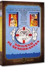 sømænd på sengekanten - DVD
