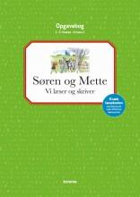 søren og mette opg.: niv 1 - grøn. vi læser og skriver - 1.-2. kl.  - bog