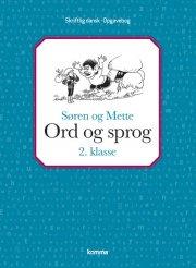søren og mette: ord og sprog 2. kl. - skriftlig dansk - bog