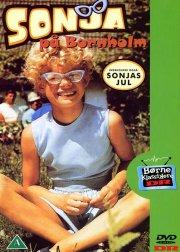 sonja fra saxogade på bornholm // sonjas jul - DVD