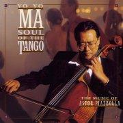 yo-yo ma - soul of the tango - Vinyl / LP