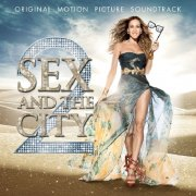 - sex and the city 2 soundtrack - cd