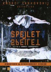 spejlet - DVD