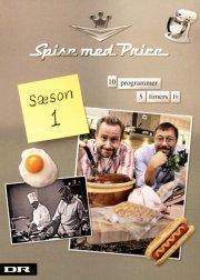 spise med price - sæson 1 - DVD