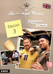 spise med price - sæson 3 - DVD