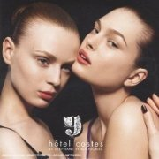 st & eacute;phane pompougnac - hotel costes vol.9 - cd