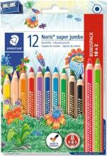 staedtler farveblyanter - 12 stk - noris super jumbo - Kreativitet