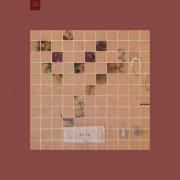 touche amore - stage four - Vinyl / LP