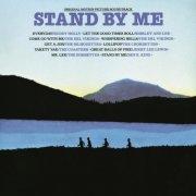 - stand by me soundtrack - Vinyl / LP