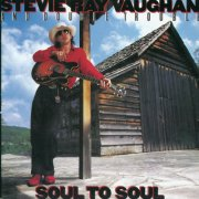 stevie ray vaughan - soul to soul - cd