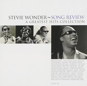 stevie wonder - song review: a greatest hits collection - cd