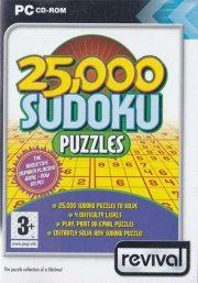 sudoku - dk - PC