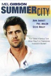 summer city - DVD