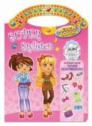 aktivitetsbog - superstylisten pink - Kreativitet