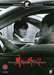 sympathy for mr. vengeance - DVD