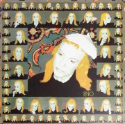 eno - taking tiger mountain (by strategy) - Vinyl / LP
