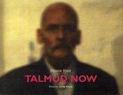talmud now - bog