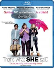 thats what she said - Blu-Ray