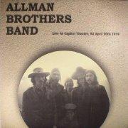 the allman brothers band - live at capitol theatre nj april 20th 1979 - Vinyl / LP