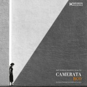 camerata rco - the bach goldberg variations, bwv 988 - Vinyl / LP