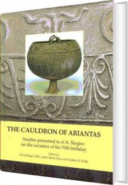 the cauldron of ariantas - bog
