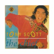 tony scott - the chief & expressions from the soul - Vinyl / LP