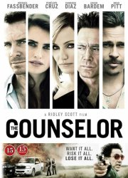 the counselor - DVD