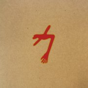 swans - the glowing man  - Inkl Bonus DVD