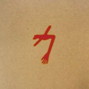 swans - the glowing man - cd