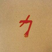 swans - the glowing man - Vinyl / LP