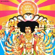 the jimi hendrix experience - axis: bold as love - Vinyl / LP