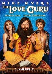 the love guru - DVD