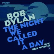 bob dylan - the night we called it a day - 7