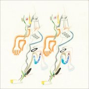 animal collective - the painters - ep - Vinyl / LP