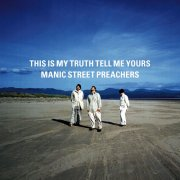 manic street preachers - this is my truth tell me yours - Vinyl / LP