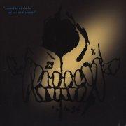 throbbing gristle - heathen earth: the live sound of... - Vinyl / LP