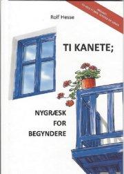 ti kanete - bog