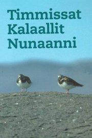 timmissat kalaallit nunaanni - bog