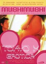 tokyo x erotica - DVD