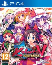 touhou kobuto v: burst battle - PS4