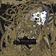 paradise lost - tragic idol - reissue - Vinyl / LP