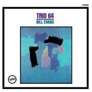 bill evans - trio 64 - Vinyl / LP