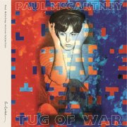 paul mccartney - tug of war - Vinyl / LP