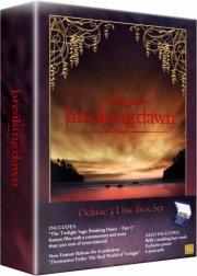 twilight saga - breaking dawn - del 1 - limited collectors edition - DVD