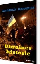 ukraines historie - bog