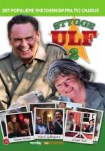 ulf pilgaard - stygge ulf show 2 - DVD