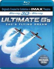 ultimate gs - zacs flying dream - 3D Blu-Ray