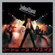 judas priest - unleashed in the east: live in japan - Vinyl / LP