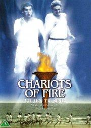 chariots on fire / viljen til sejr - DVD