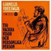 vreeswijk cornelis - tio vackra visor och personlig - cd